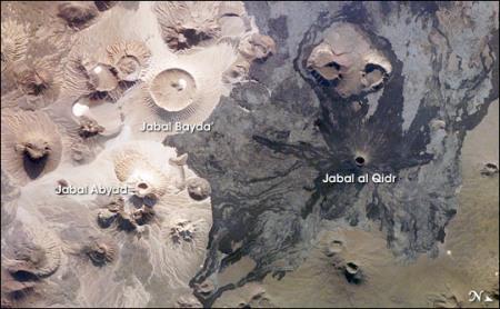 Harrat Khaybar Volcanic Field, Saudi Arabia